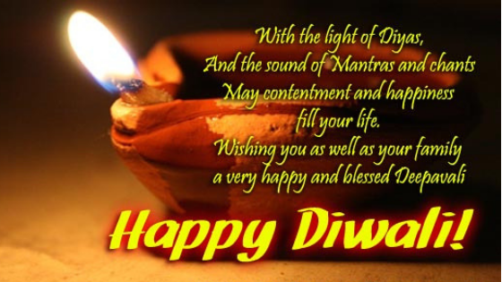 2018 happy diwali wishes quotes for family and friends